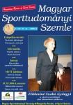 MSTT_200603